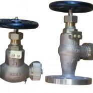 Marine Bronze Hose valves 15A, 25A